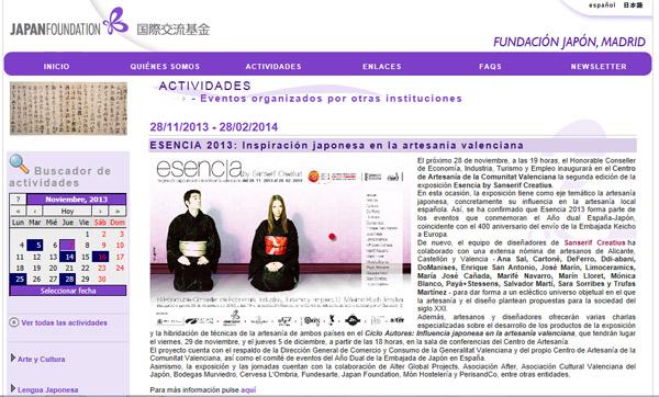 JapanFoundation 7-11-13