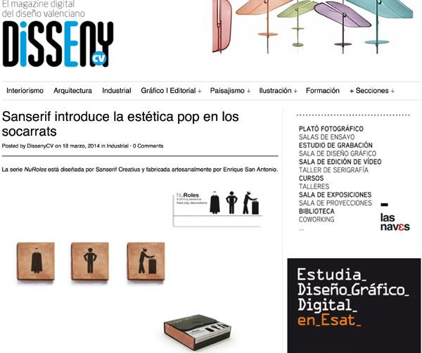 Dssny CV 2014-03-18