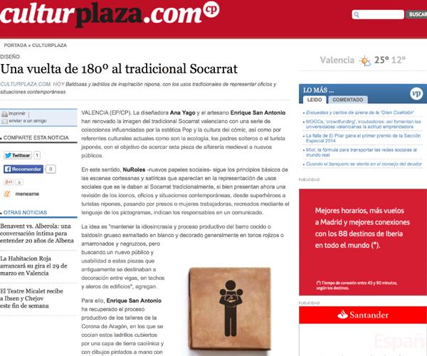 Valencia Plaza 2014-03-18